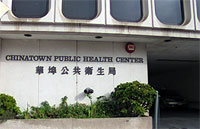 Chinatown Public Health Center