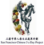 San Francisco Chinese 5-a-Day Project